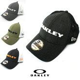 オークリー帽子キャップサングラスに