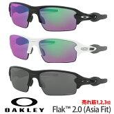 OAKLEYオークリーサングラスFLAK2.0アジアンフィットゴルフ偏光レンズサングラスUVカットOO9271-2261OO9271-10OO9271-09oa295