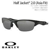 OAKLEYサングラスHalfJacket2.0ゴルフドライブスポーツoa295