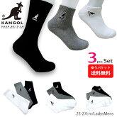 靴下KANGOLカンゴールワンポイントソックス3足セット23-27cmメンズレディースka01ゆうパケット送料無料
