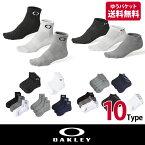 ゆうパケット送料無料Oakley オークリー ソックス 3足セットトレーニング スポーツ 靴下 ゴルフ ジョギング oa238 ホワイト ブラック グレー ネイビー 10タイプ メンズ レディース