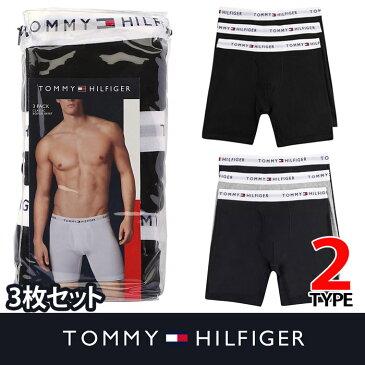 米国より直輸入【TOMMY HILFIGER】トミーヒルフィガーメンズ 下着 ボクサーパンツ ブラック 3枚セット t426 送料無料