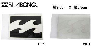 【BILLABONG】ビラボン 波アイコンカッティングステッカー 9.5cm×6.5cm ブラック・ホワイト【あす楽対応】