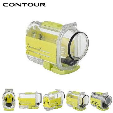 【CONTOUR】コンツアー Contour+専用防水ケース カメラアクセサリー スポーツビデオカメラ周辺機器 ダイビング サーフィン/イエロー