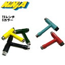 【NINJA】ニンジャ T5 Multi-Function SK8 Wrench レンチ 工具 ツール ドライバー スケートボード スケボー...