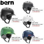 【BERN】バーンWatts Wintterモデル 耳あてあり メンズヘルメット HardHat JapanFit 5カラーbike skate 自転車 スノーボード スケート【あす楽対応】