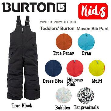【BURTON】バートン 2020/2021 Toddlers' Burton Maven Bib Pant キッズ 子供 ビブパンツ スノーウェア パンツ ボトムス スノーボード スキー 2T/3T/4T5 8カラー【BURTON JAPAN正規品】【あす楽対応】