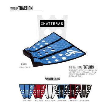 【FAMOUS】THE HATTERAS フェイマス デッキパッド ハッターラス 3ピース 6カラー