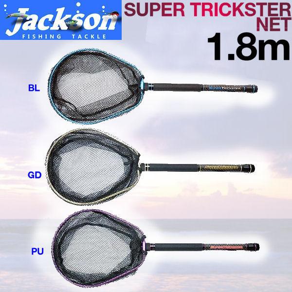 【Jackson】ジャクソン SUPER Trickster NET スーパートリックスターネット 魚釣り用品 Length1.8m バス 網 タモ 3カラー画像