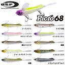 【OSP】オーエスピー Picro 68 ピクロ 68mm フローティング 疑似餌 釣り ミノー フィッシング ハードルアー 10カラー【あす楽対応】