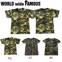 【WORLD WIDE FAMOUS】ワールドワイドフェイマス 2018春夏 KIMYE CAMO T メンズ レディース 半袖Tシャツ ティーシャツ トップス TEE S-2XL 3カラー 【あす楽対応】