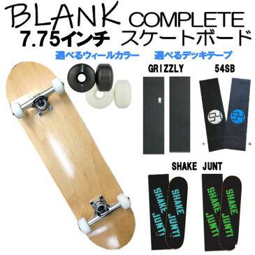 【BLANK】ブランク COMPLETE SKATEBOARD コンプリートスケートボード 完成品 選べるウィールカラー 選べるデッキテープ ナチュラル 7.75インチ