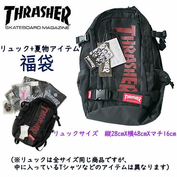 THRASHER スラッシャー2020メンズ福袋スケートファッションリュックTシャツウォレットバッグラバーバンドHUKUBUK