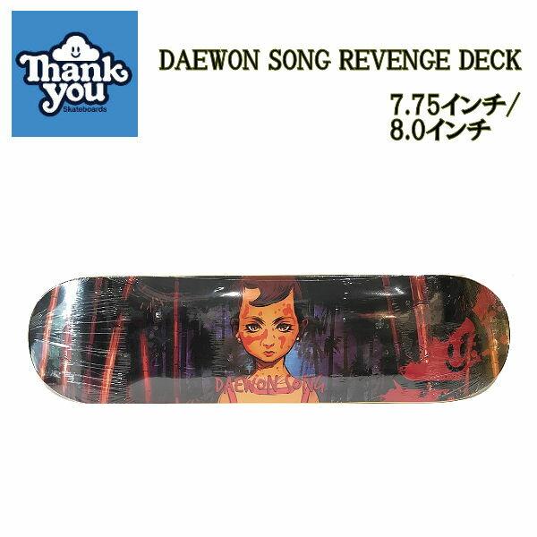 スケートボード, スケートボード本体 THANK YOU SKATEBOARDS DAEWON SONG REVENGE DECK 7.758.0