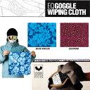 【eq-goggle-wc】【EQ】イーキュー GOGGLE WIPING CLOTH ゴーグル ワイピングクロス マイクロファイバー メガネ拭き スノーボード スノボー 40cm×40cm【あす楽対応】