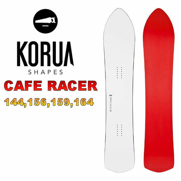 https://item.rakuten.co.jp/54tide/kor-cafe/