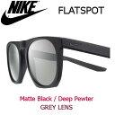 【NIKE SB】ナイキ 2017春夏 FLATSPOT サングラス Matte Black / Deep Pewter Grey Lens【あす楽対応】