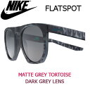 【NIKE SB】ナイキ 2017春夏 FLATSPOT サングラス Matte Grey Tortoise Dark Grey Lens【あす楽対応】