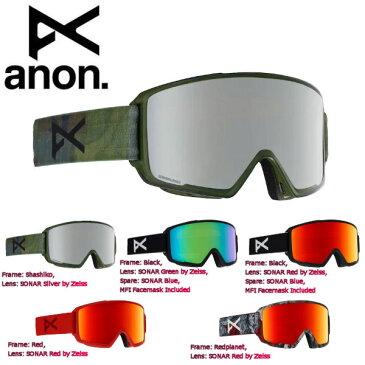 【特典あり】【ANON】アノン 2018-2019 Mens Anon M3 Goggle + Spare Lens + MFI メンズ スノーゴーグル フェイスマスク付 スノーボード アジアンフィット 5カラー【あす楽対応】