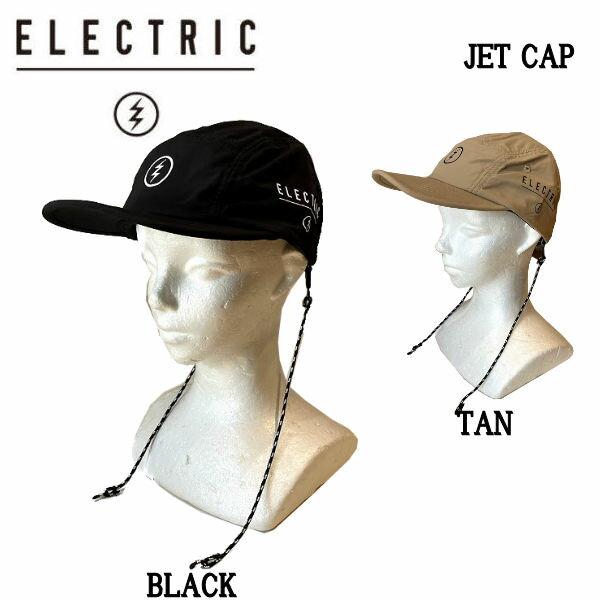 ELECTRIC エレクトリック2021春夏JETCAPジェットキャップ帽子防水フィッシングプール海水浴アウトドアONESIZ