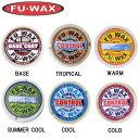 【FU WAX】フーワックス サーフワックス サーフィン サーフ用品 6タイプ:surf&snow 54TIDE
