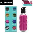 【MOBOT】モボット 水筒 ウォーターボトル エクササイズ フィットネス ヨガ エコボトル 700ml 8カラー