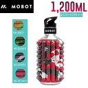 【MOBOT】モボット 水筒 ウォーターボトル エクササイズ フィットネス ヨガ エコボトル 1200ml 4カラー