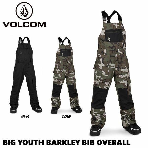 【VOLCOM】ボルコム 2019-2020 BIG YOUTH BARKLEY BIB OVERALL スノーウェア オーバーオール つなぎ ビブパンツ キッズ 子供用 XS-XL 2カラー【正規品】【あす楽対応】画像