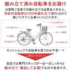 【送料無料マウンテンバイクハマー(HUMMER)自転車】グリーン/緑【26インチ自転車外装18段変速ギアアルミニウムMTB】ハマー自転車DH2618-Eアルミニウム