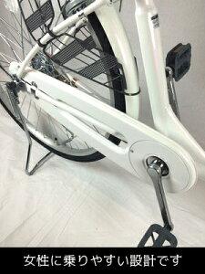 ライト26インチ自転車低床フレームイエローママチャリ/シティサイクルamillyLEDオートライト[送料無料]