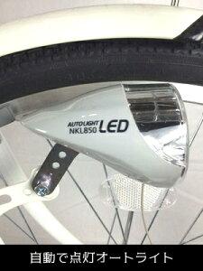 サドル周り26インチ自転車低床フレームイエローママチャリ/シティサイクルamillyLEDオートライト[送料無料]