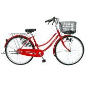 【送料無料&特別SALE】【自転車 おおきなOGK樹脂かご ママチャリ】SUNTRUST(サントラスト) OGKかご 軽快車(レッド/赤)<通勤・通学・買い物に最適なママチャリ>【26インチ 自転車 ダイナモライト ママチャリ 激安