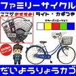 最安値に挑戦! 送料無料 自転車 品質のOGK樹脂かご ママチャリ SUNTRUST(サントラスト) OGKかご 軽快車(ブルー/青)<通勤・通学・買い物に最適なママチャリ>【26インチ 自転車 ダイナモライト ママチャリ 激安