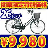 【関東限定 特別価格 送料無料 自転車 シンプルフレームで大人気 ママチャリ】サントラスト ママチャリ 軽快車(ブラック/黒色)自転車 SUNTRUST -裾(SUSO)すそ-【ギアなし 自転車 ダブルループフレーム ママチャリ 26インチ 鍵付き】