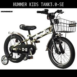 <関東限定特別価格>KID'S TANK3.0-SE マウンテンバイク ハマー MTB かご付 泥除け 補助輪 ギアなし 自転車 16インチ 迷彩柄 緑色 グリーン 補助輪付き自転車子ども用自転車 幼児 自転車 HUMMER ハ