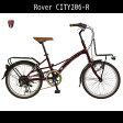 <関東限定特別価格>CITY206-R 自転車 おしゃれ Rover 赤 レッド 鍵付き LEDライト 外装6段変速ギア ミニベロ 20インチ 小径車 自転車 ローバー ミニベロ 送料無料