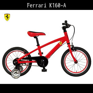 <関東限定特別価格>アルミニウム K160-A Ferrari フェラーリ 自転車 MTB 補助輪 マウンテンバイク ギアなし 自転車 16インチ 赤 レッド 補助輪付き自転車 幼児 自転車 フェラーリ Ferrari マウンテ