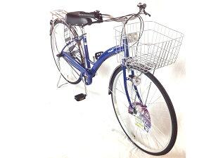 <関東限定特別価格>自転車 SUNTRUST サントラスト 青色 ブルー ママチャリ LEDオートライト 子供乗せ後ろ乗せ設置可 耐パンク ワイヤーカゴ 内装3段ギア ママチャリ 27インチ パンクしにくい軽快車 <送料無料自転車>ママチャリ 誕生日プレゼント、クリスマスプレゼントや引越しお祝い等にも向いている自転車です。通勤・通学や買い物、新生活や入学就職のプレゼントとしても利用できるママチャリです。