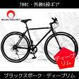 【送料無料 自転車 クロスバイク 700c 6段ギア ディープリム ブラックスポーク】サントラスト(SUNTRUST)自転車 ブラック/黒 クロスバイク かっこいい自転車 デカールなし