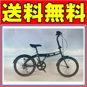 Cavallo 折りたたみ自転車 ブラック 黒<街乗りに最適>20インチ 外装6段ギア 折りたたみ自転車 送料無料 自転車 17CVL 20型 FDB 外装6段変速ギア MBK 折りたたみ自転車 街乗りでカッコよくキマる折りたたみ自転車!乗り降りしやすいフレーム形状です。男子に人気のカラーリングで、プレゼントに最適な折りたたみ自転車★