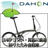 【ゴルフコンペ ゴルフ景品に最適】【送料無料 折りたたみ自転車 DAHON SUV D6 ダホン 自転車】マットカーキ【20インチ 折りたたみ自転車 外装6段変速ギア】ダホン 折りたたみ自転車 DAHON エスユーヴィー D6