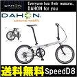 <関東限定特別価格>D8 スピード DAHON 折りたたみ自転車 ダホン Silver Matt 外装8段変速ギア 折りたたみ自転車 20インチ ミストシルバー 自転車 ダホン D8 Speed DAHON 折りたたみ自転車 送料無料