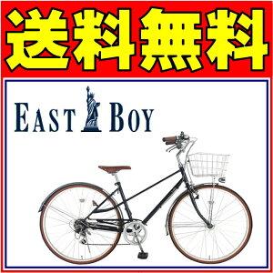 EASTBOY27インチ自転車クラシックスポーツ2017年モデル(ネイビー)eastboy(イーストボーイ)