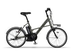 電動自転車ヤマハYAMAHA2017年モデルPASCITY-X20インチX0TT01-0324パスシティエックスクリスタルホワイト電動アシスト自転車格安激安電動ママチャリ送料無料軽量