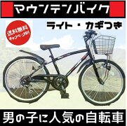 suntrust自転車246CTB