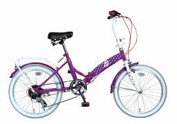 ジェリーベリーフォールディングバイク折りたたみ自転車20インチ外装6段ギア折り畳み自転車送料無料自転車ギア付きピンクホワイト桃色白TJB-206FD-PI/W