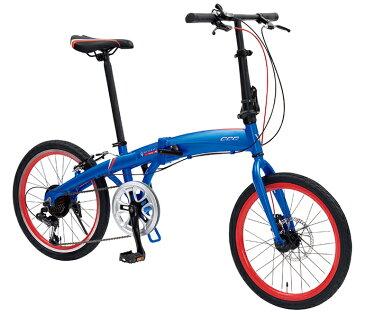 配送先一都三県一部地域限定 マセラッティ 折りたたみ自転車 2019年モデル 20インチ 外装7段変速ギアつき MASERATI AL-FDB 207D 自転車 ギアつき 通販 おしゃれ ブルー 青