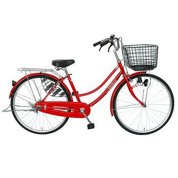 送料無料 特別SALE 自転車 おおきなOGK樹脂かご ママチャリ サントラスト OGKかご 軽快車 レッド 赤 通勤 学 買い物に最適なママチャリ 26インチ 自転車 ダイナモライト ママチャリ 激安 シティサイクル 通販 おしゃれ