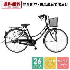 1万円自転車と2万円自転車、メンテナンス等考えるとどっちがお得?
