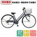 6月上旬以降発送 自転車 配送先一都三県一部地域限定送料無料...